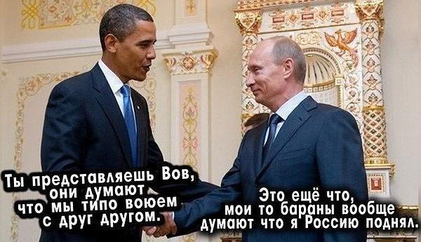 Картинки по запросу путин враг русских