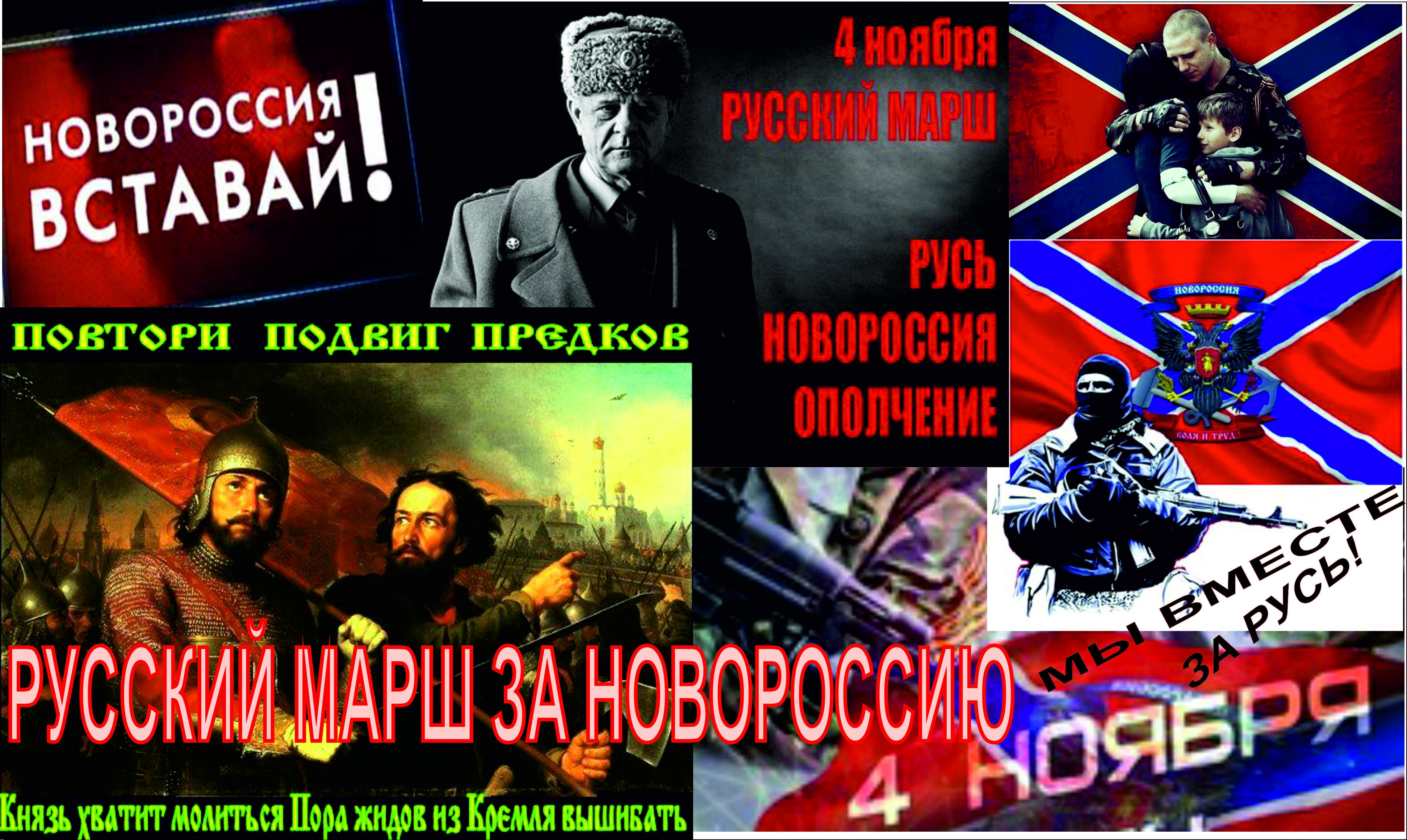 Человек экс-министра Захарченко пытается вернуться во власть, используя освобожденных бойцов АТО - Цензор.НЕТ 2686