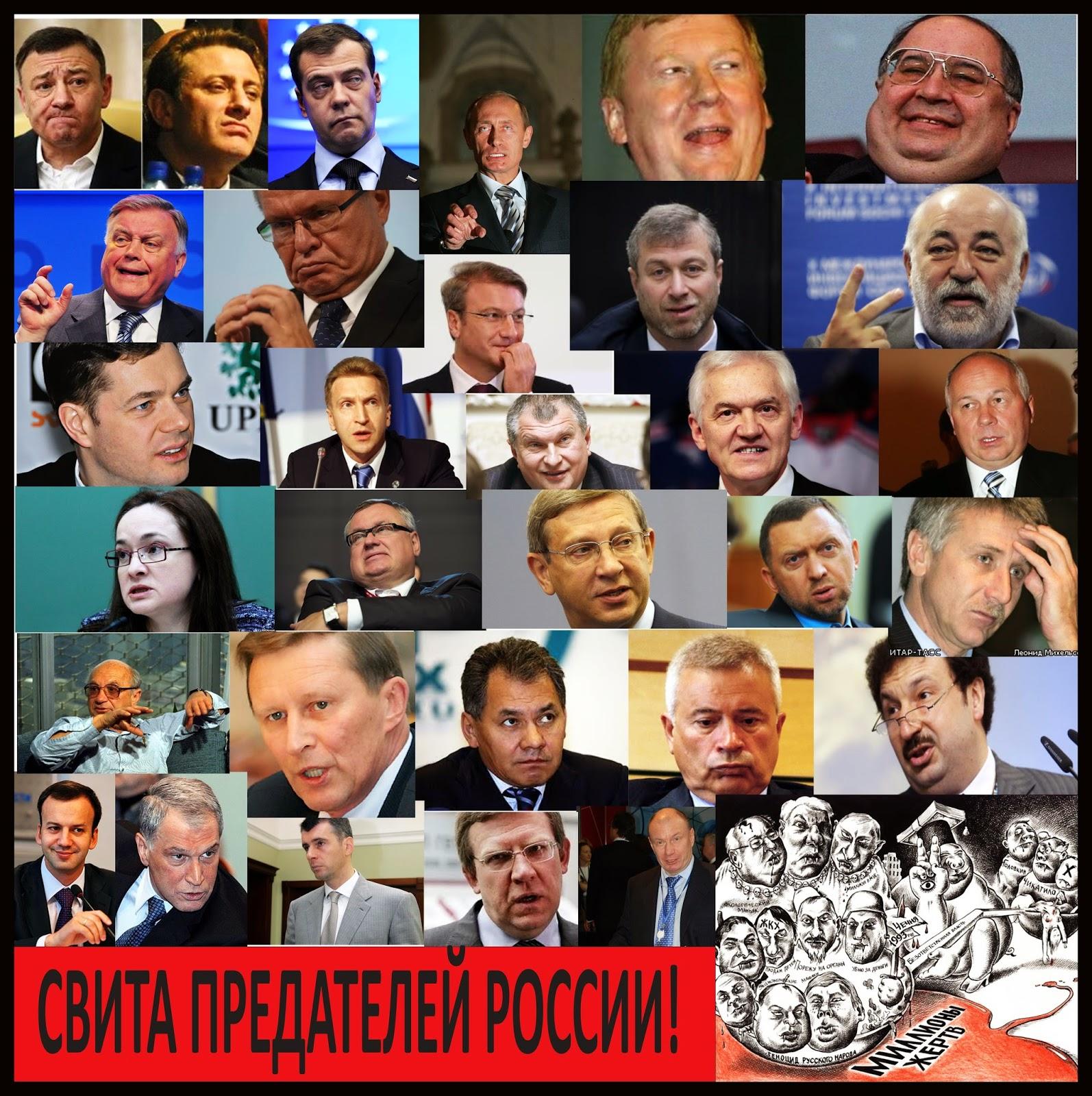 Почему в провительстве нет русских