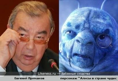 Картинки по запросу Завещание Евгения Примакова