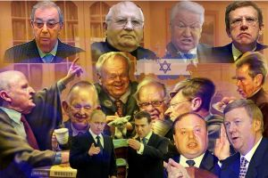 Государственная измена,война,ООН,еврейский фашизм,сионизм,генассамблея,путин,