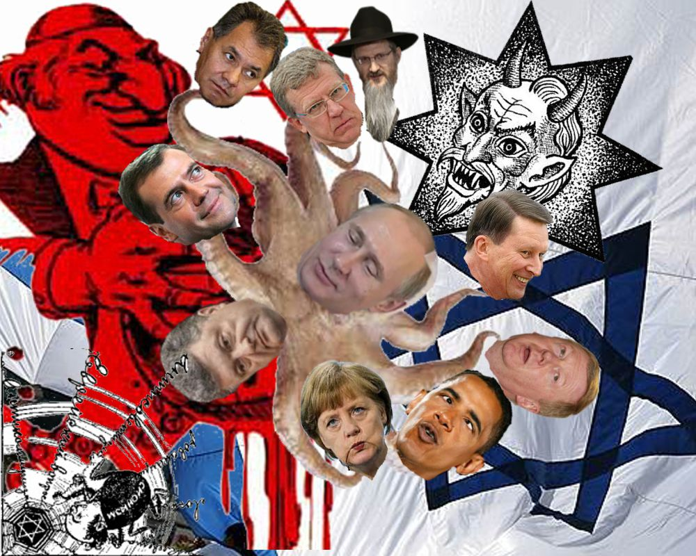 Картинки по запросу arab israeli conflict political cartoons